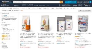 犬心Amazon検索結果