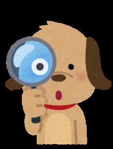 虫眼鏡を持つ犬