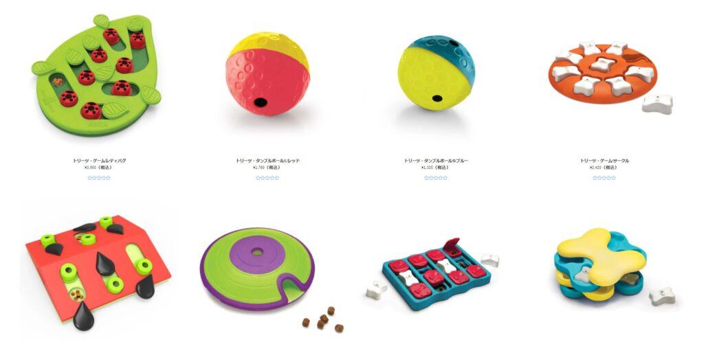 ニーナオットソン知育玩具1