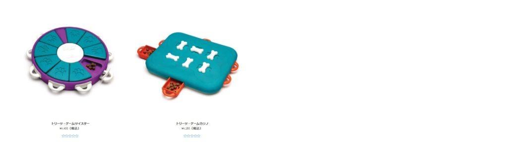 ニーナオットソン知育玩具_2